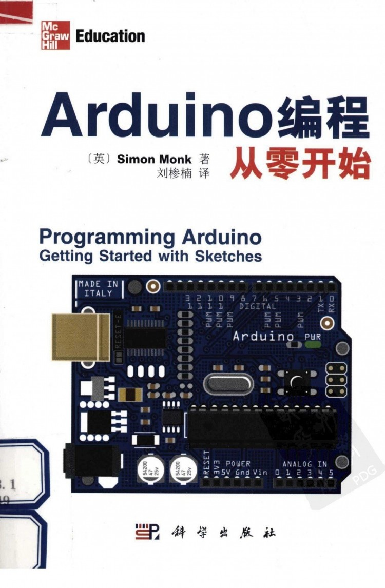 [Arduino编程从零开始]Programming Arduino Getting Started with Sketches_00.jpg